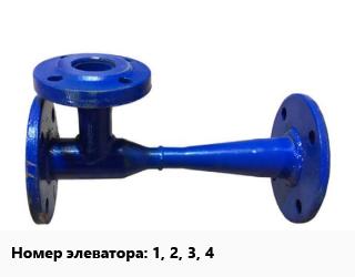 Водоструйный элеватор 1 цена чехлы фольксваген транспортер т4 на сиденья